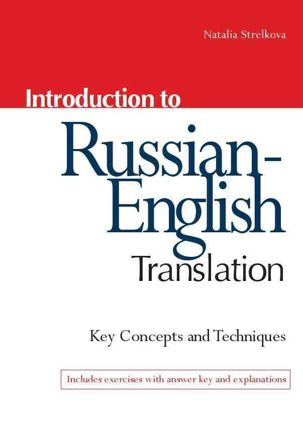 Introduction to Russian-English Translation By Strelkova, Natalia